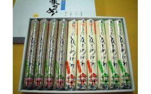 岩手県北上市 味な麺セット(素麺、そば、うどん詰め合わせ)